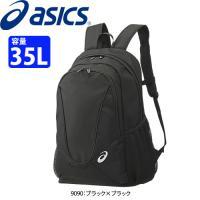 asics(アシックス)リュックサック・バックパック     ■サイズ:W36×H55.5×D32c...