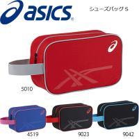 asics(アシックス)シューズケース    膝にケースが当たらないよう、持ち手位置を変更した新設計...