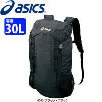 asics(アシックス)リュックサック・バックパック    付属のメッシュバッグにはバスケットボール...