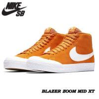 """1972年に""""NIKE""""初のバスケットボールシューズとして誕生した""""BLAZER""""をアップデートした..."""