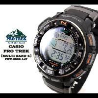 本格アウトドアギア「PRO TREK(プロトレック)」から、20気圧防水とレジスターリングが特徴のN...