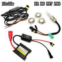 HIDバルブ形状:H4/H6/PH7/PH8兼用 上下切替式 使用電圧:12V バルブ出力:35W ...