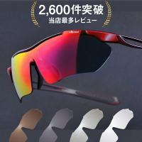 送料無料!エレッセのスポーツサングラス!紫外線から目を守るUVカット&偏光レンズを採用し、あらゆるス...