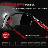 スポーツサングラス 偏光サングラス エレッセ UVカット ゴルフ 釣り メンズ サングラス ellesse ES-S204