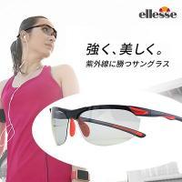 スポーツサングラス レディース エレッセ UVカット 薄い色のレンズ 偏光サングラス ES-S207H
