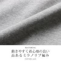 日本製 メンズ ジャケット ミラノリブ スタンドカラー ジップ ジャケット Upscape Audience アップスケープオーディエンス