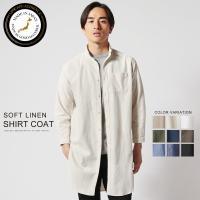 シャツコート ライトアウター メンズ 日本製 ソフト リネン シャツ コート ポケット アップスケープ オーディエンス Upscape Audience