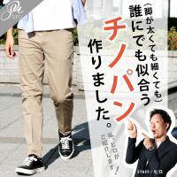 SPUでは今までにない新たなシルエット「脚の太さに関係なく」誰でも穿けてキレイめに決まるパンツが登場...