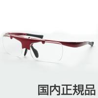 ■フリップアップ老眼鏡●商品型番:DR-003-7-+1.50●フロントカラー:レッド●テンプルカラ...