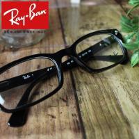 ■レイバン(RAY-BAN) メガネフレーム【専用ケース付属】 ●商品型番:RX5017-2000●...