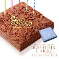 チョコレートケーキ ランキング 常連 お子様からご年配の方まで幅広い年齢層に 大人気のチョコレートケ...