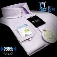 ■ワイシャツ■ポリ60%/綿40%  ■長袖ワイシャツ ■形態安定加工 肌触りが滑らかなパープルスト...