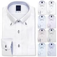 ワイシャツ メンズ 長袖 形態安定 ドレスシャツ ビジネス シャツ ボタンダウン ドビー 白 ブルー パープル ピンク avv 吸水速乾 ランキング