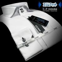 ■ワイシャツ■綿60%/ポリ40%  ■長袖ワイシャツ ■形態安定加工  細部にとことんこだわったワ...