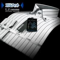 ■ワイシャツ■綿60%/ポリ40%  ■長袖ワイシャツ ■形態安定加工  広めのペンシルストライプが...