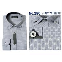 U.P renoma | メンズワイシャツ ワイシャツ 長袖 形態安定 スリム ビジネス シャツ(ドレスシャツ)1107