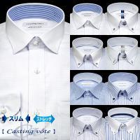 ■ワイシャツ■綿55%/ポリ45%  ■背ダーツ ■長袖ワイシャツ  流行りのショートポイントで、ス...