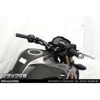 Z125 PRO用レーシングハンドル です。  ※型式:2BJ-BR125Hに適合します。  走行時...