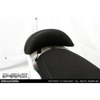 納期:約1〜2週間営業日  アクシスZ用バックレストKit です。  ※車体型式:2BJ-SED7J...