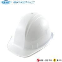 トーヨーセーフティ・安全ヘルメットNo.170 白  ■特長■ ・飛来・落下物用[物体の飛来又は落下...