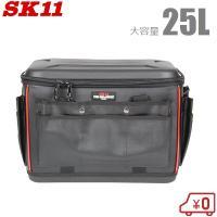 SK11 工具バッグ ツールバッグ STB-HARD-L ショルダーベルト付