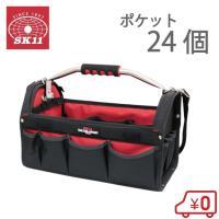 SK11 工具バッグ 工具バック ツールバッグ STC-M ショルダーベルト付