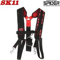 藤原産業・SK11 サポートベルト用サスペンダー SPD-JY10-A  ■特長■ ・スパイダーシリ...