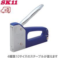 藤原産業・SK11 パワフルハンドタッカー PT-1  ■特長■ ・トレリス・ラティス作り、修理に。...