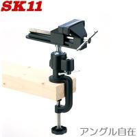 藤原産業・SK11 ユニバーサルホビーバイスV-3  ■特長■ ・木工作業に〔テーブル、机に取付け〕...