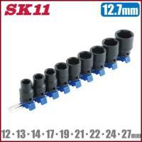 藤原産業・SK11 インパクトレンチソケット SHS409P 12.7mm(1/2インチ)  ■特長...