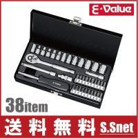 【送料無料】 藤原産業・E-Value ソケットレンチセット ESR-2038M  ■特長■ ・六角...