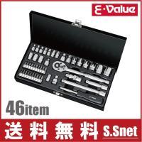 【送料無料】藤原産業・E-Value ソケットレンチセット ESR-2346M 3/8  ■特長■ ...