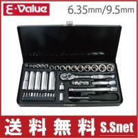 【送料無料】藤原産業・E-Value ソケットレンチセットESR-2340M  ■特長■ ・72山ギ...