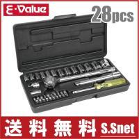 藤原産業・E-Value ソケットレンチセット ESR-328  ■特長■ ・六角ボルト・ナットやネ...