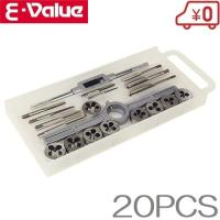 ■特長■ ・一般鉄鋼のネジ切り用タップダイスセットです。 ・収納に便利なケース入りです。 ・使用頻度...