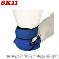 SK11 膝パッド 膝パット ひざパッド ニーパッド 膝当て 作業用 ひざあて 1個