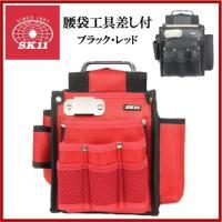 藤原産業・SK11 3段腰袋 SC-16R/SC-20L  ■特長■ ・ミニレベル、カッター、ラチェ...