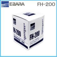 ■特長■ ・適用範囲:1983年〜 50Hz/60Hz FS FSD FQD FSDN LPD FD...