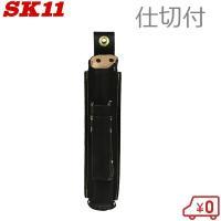■特長■ ・溶接棒の収納、持ち運びに。 ・ポケット部分に仕切りがあるので、3mmと4mmの溶接棒を使...