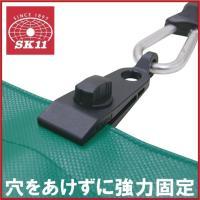 ■特長■ ・ハトメ穴のないシートをハトメ代わりとして穴をあけずに強力固定。 ・強力につかむ刃形状、確...
