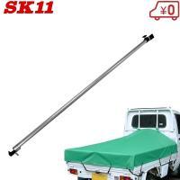 ■特長■ ・トラック荷台シートの水たまりを防止に。 ・シートに傾斜をもたせ荷台を雨・雪から守ります。...