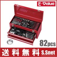 【送料無料】藤原産業・E-Value 整備工具セット EST-1682RE  ■特長■ ・バイクや自...