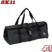 SK11 工具バッグ ツールバッグ パカットバッグ 32cm SPB-C320 工具箱
