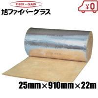 ■特長■ ・鉄板ダクトの断熱、保温、吸音などに。 ・グラスウールの表面にアルミクラフト紙(アルミ箔7...