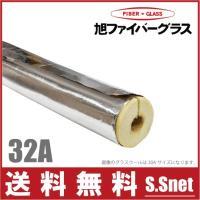 ■特長■ ・冷水,温水管、給湯,蒸気管の保温、保冷、断熱に。 ・表面のアルミクラフト紙は防湿層になっ...