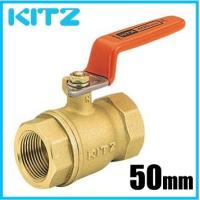 KITZ 黄銅汎用ボールTシリーズ 400ボール(スタンダードボア) T C3771黄銅 50A  ...