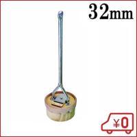 【送料無料】井戸手押しポンプ 32mm用ピストン一式  ■仕様■ ・管接続:32Ф(1.2インチ) ...