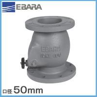 ■用途■ ・ポンプ停止時の逆流防止制御をします。  ・分類:フランジ形 ・口径:50A ・接続:JI...