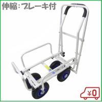 【送料無料】ガーデンリヤカー 容量:90L  ■特長■ ・横幅、タイヤ間を調節することができトレイに...
