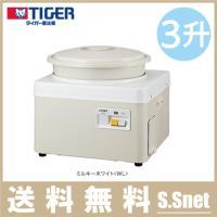 【送料無料】 タイガー・もちつき機 SME-A54F(C)  ■特長■ ・「つく」専用の大容量3升タ...